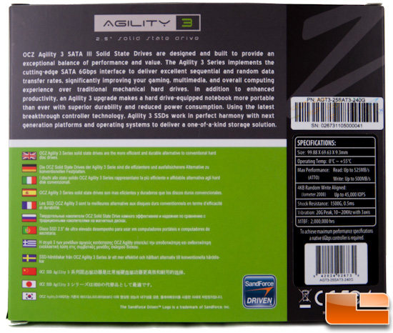 AGILITY 3 BOX REAR