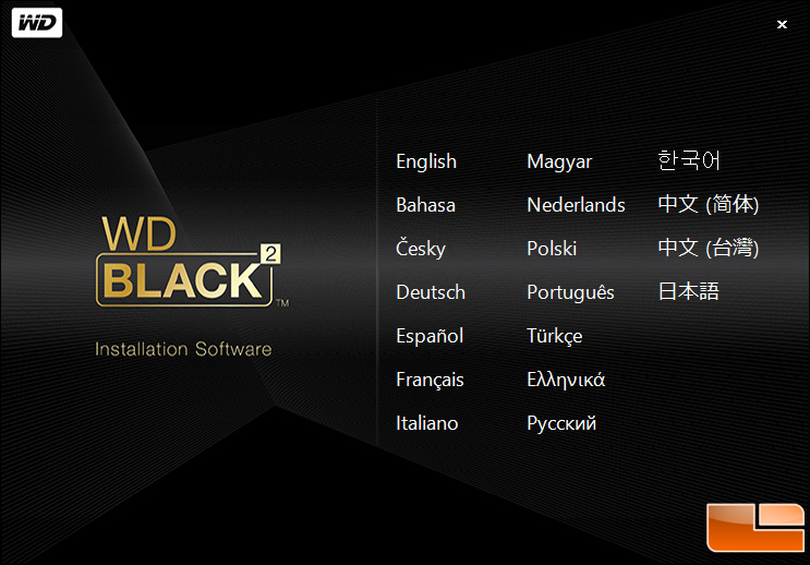 WD Black Software Install 4