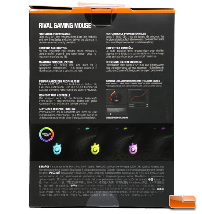 SteelSeries Rival Gaming Mouse