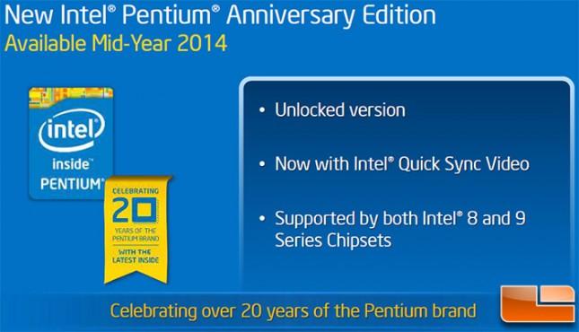 pentium-anniversary-edition