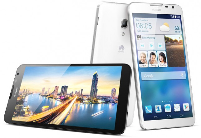 HUAWEI Ascend Mate2 Color Options