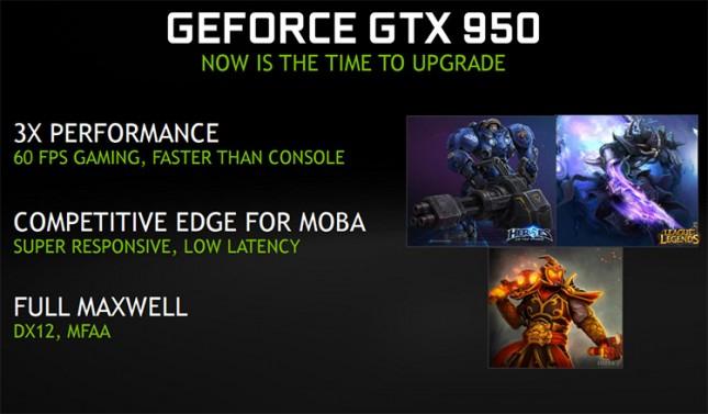 gtx950-moba