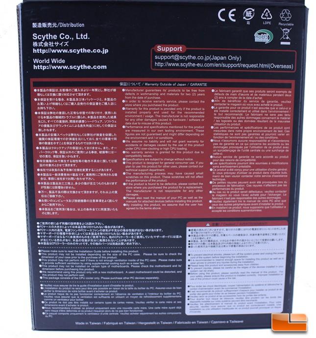 Rear of Scythe Ninja 4 box