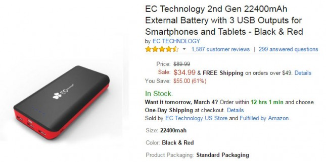 EC Technology 22400mAh Battery Pack