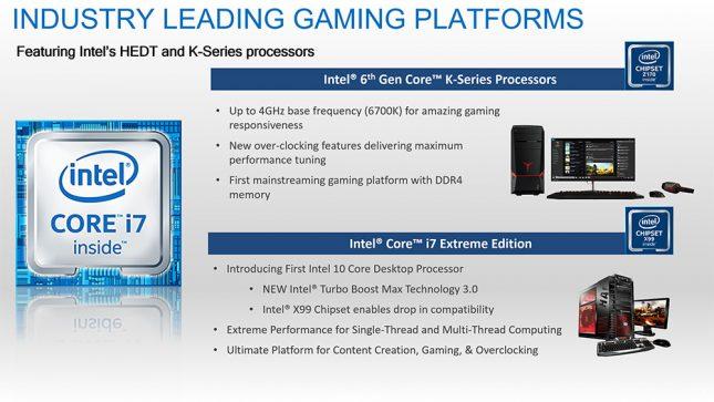 Intel June 2016