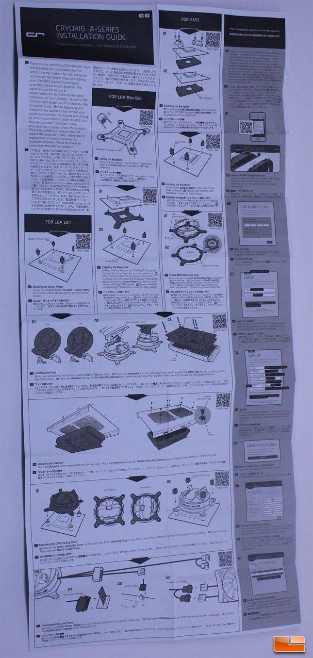 Cryorig A40 Instructions