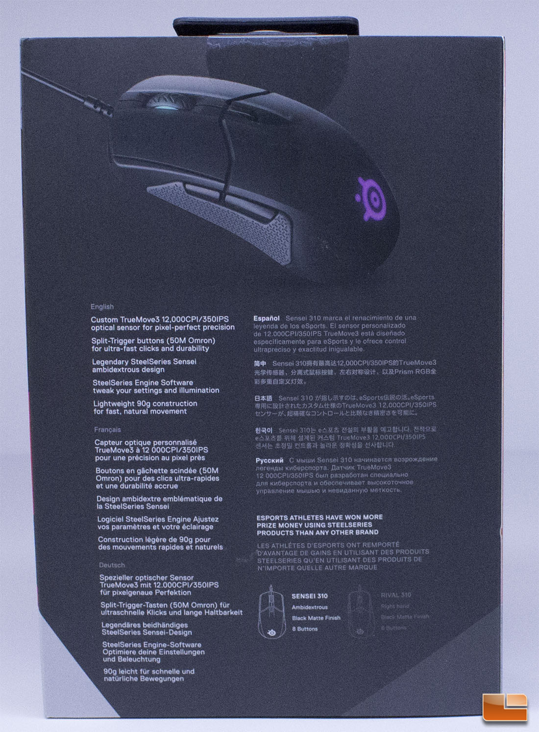 SteelSeries Sensei 310 ESports Gaming Mouse Review - Legit